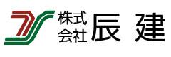 東京都文京区菊坂の工務店 辰建